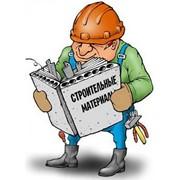 Услуги прораба наружных инженерных сетей! фото