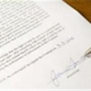 Договор дарения транспортного средства фото