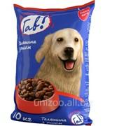 Сухой корм для собак Гав телятина с рисом 10кг фото