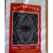 Мука 1 сорта производства Республики Казахстан... фото