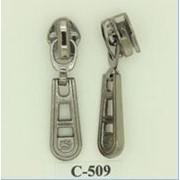 Бегунок для спиральной молнии №5, Код: С-509 фото