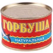 """ГОРБУША НАТУРАЛЬНАЯ """"САКУРА"""" 245 Г (Сахалин) фото"""
