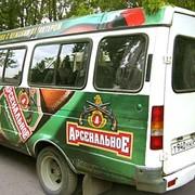 Размещение рекламы на маршрутных такси фото