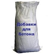 Пластификатор (добавка в цементный раствор) фото