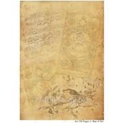 Декупажная карта ДБ Старые письма 2 фото