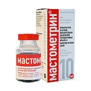 Мастометрин 10 мл фото