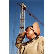 Ведение (Аутсорсинг) Охраны труда (приказы, инструкции, журналы) фото