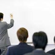 """Тренинг """"Продажи как искусство: руководство к действию"""" фото"""