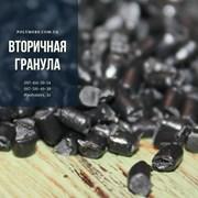 Вторичный полиэтилен, полистирол, полипропилен фото