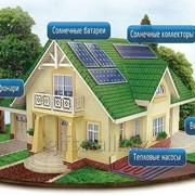 Альтернативные источники энергии (АИЭ) фото