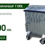 Контейнер для мусора оцинкованный 1100 литров фото