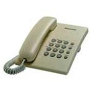 Телефон Panasonic KX-TS2350RU-J фото