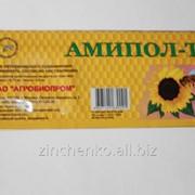 Амипол. Т ( амитраз, тимол)10 полосок в 1 уп. фото