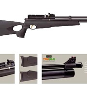 Пневматическая винтовка Hatsan AT44-10 c насосом фото