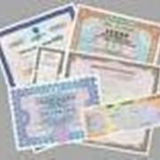 Услуги по неустойкам, конфискациям, штрафам фото