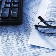 Сдача отчетности в электронном виде через интернет, подготовка налоговой отчетности фото