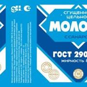 Молоко цельное сгущённое с сахаром (ГОСТ Р) ж/б 320г;380г; 400г; дой-пак 270г; пэт бутылка; пром упаковка срок годн. 12 месяцев фото