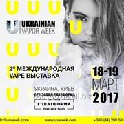 Организация выставки Ukrainian Vapor Week фото