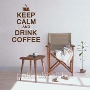 Виниловая наклейка на стену Keep Calm and Drink Coffee фото