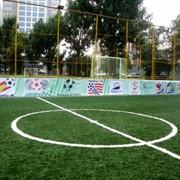 Аренда футбольного поля 34 на 18 метров с искусственным покрытием в дневное время фото
