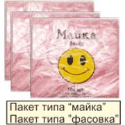 Пакет для упаковки пищевой продукции, майка, фосовка. фото