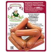 """Сосиски из мяса птицы """"Прима"""", сорт 1 фото"""