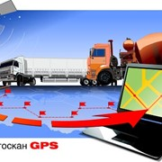 Установка GPS мониторинга фото