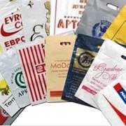 Нанесение логотипов на полиэтиленовые пакеты фото