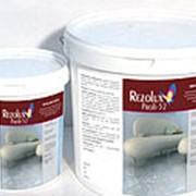 Эмаль для полов Rezolux Profi-52 /12кг/ красно-коричневый фото