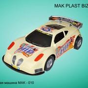 Машины детские МАК-10 фото