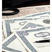 Регистрация бизнеса, регистрация предприятий фото