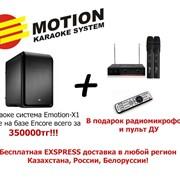 """Система караоке """"Emotion-X1 Cube"""" в Астане, Шымкенте, Караганде. фото"""