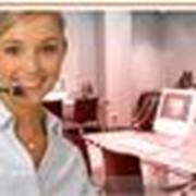 Целевой обзор заработных плат и компенсационных пакетов фото