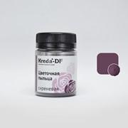 """DF.06 Краситель пищевой сухой цветочная пыльца """"Kreda"""", сиреневая, 5 г, 1 кг фото"""