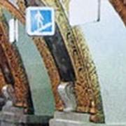 Реклама на проездных метрополитена фото