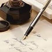 Юридические услуги организациям. Правовое сопровождение бизнеса фото