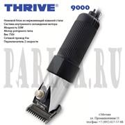 Профессиональная машинка для стрижки животных THRIVE / ТРАЙВ 9000 фото