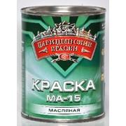 Краска масляная черная МА-15 2,7 кг фото