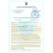 Санитарно-гигиеническое заключение МОЗ Украины фото