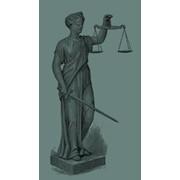 Юридическое сопровождение торговых марок (регистрация) фото