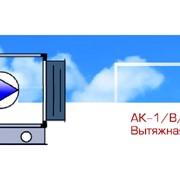 Установка вытяжная АК-1/В-1,5 фото