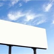 Услуги по наружной рекламе фото