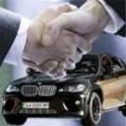 Оформление купли-продажи автомобилей фото
