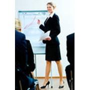 Обучение на предприятии специалистов в области менеджмента фото