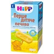 Печенье Hipp первое 150г (с8мес) фото