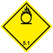 Знак класс опасности 5 Окисляющие вещества и органические пероксиды фото