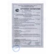 Сертификация предприятий фото