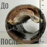 «Декарбон 1» СРЕДСТВО ОЧИЩАЮЩЕЕ (аналог МСК) фото