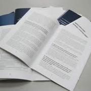 Брошюры учебные
