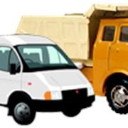Страхование автотранспорта юридических лиц фото